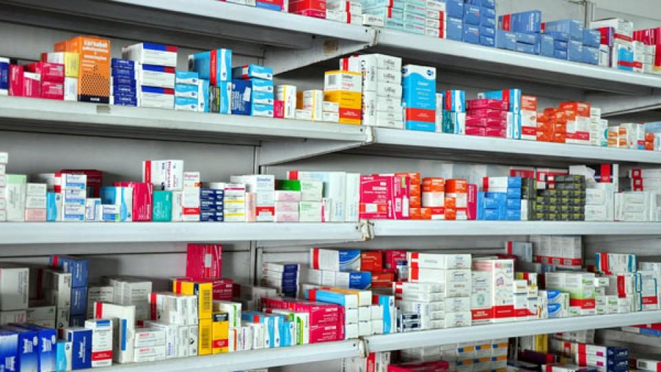 foto medicamentos